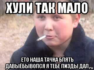 kiev-devushka-seks