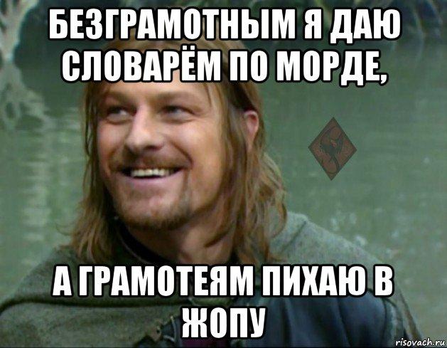 pihayut-russkuyu