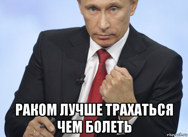 Поворот Путина к Китаю проходит не так гладко, как ожидала Россия, - Bloomberg - Цензор.НЕТ 2007