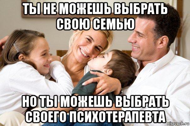 semya_73102714_orig_.jpg