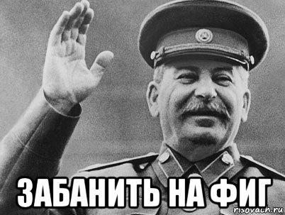 stalin_71693507_orig_.jpg