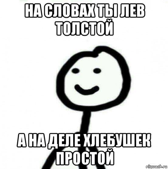 russkoe-porno-s-polnimi-telkami