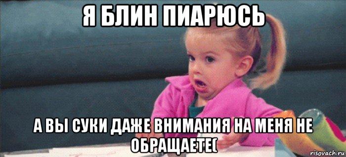 Украинские власти Крыма помогли России оккупировать полуостров в 2014 году, - Наливайченко - Цензор.НЕТ 2276
