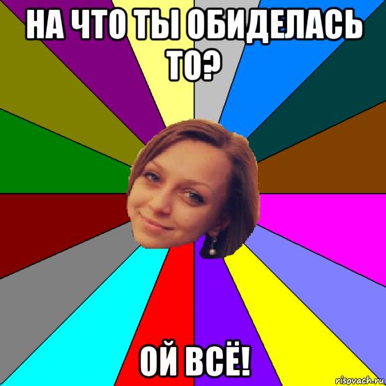 Мемы тп смешные мемы и картинки