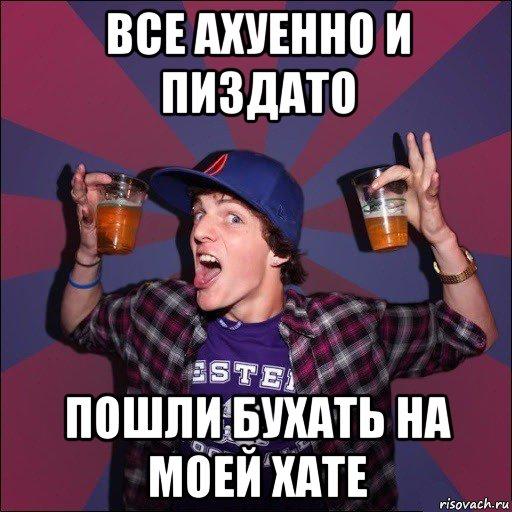 pisi-s-vkontakte