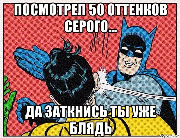minet-s-vstavnoy-chelyustyu