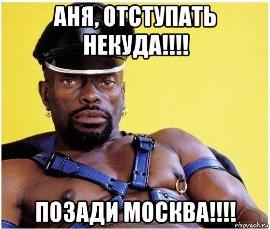 Практическая диагностика - Страница 4 Chernyj-vlastelin_73819143_orig_