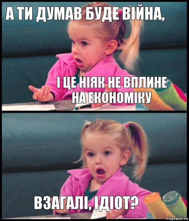sasha-grey-i-negr-s-bolshim-chlenom