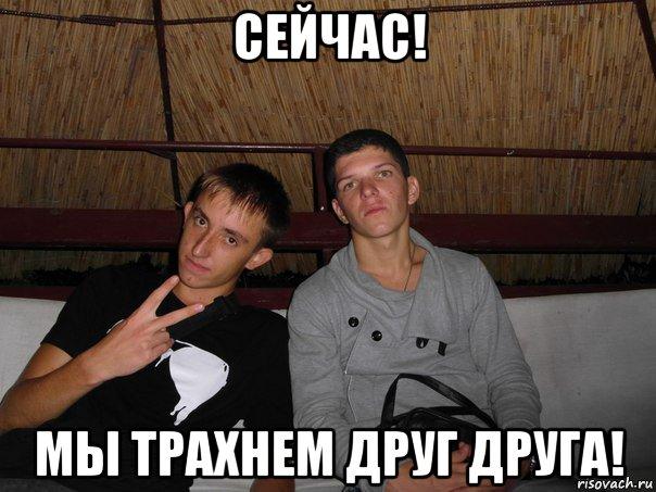 русские молодые пацаны ебут друг друга