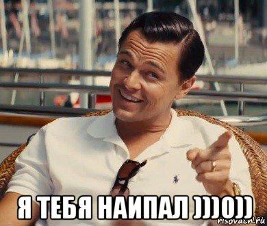 hitriy-getsbi_75113118_orig_.jpg