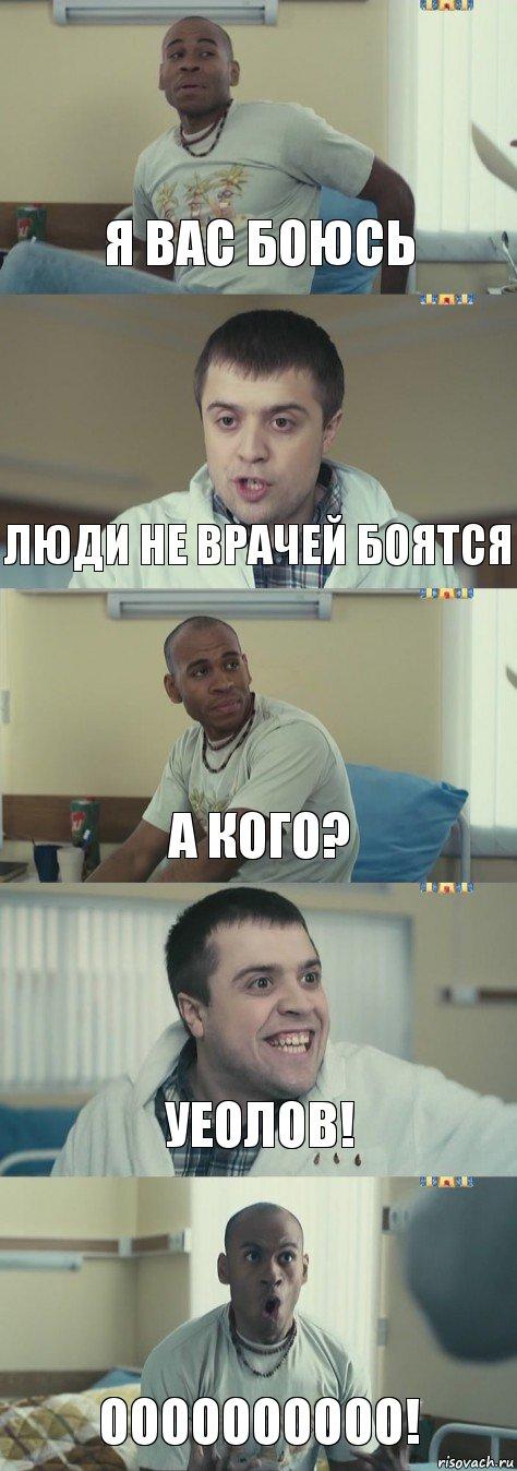 bolshoy-chlen-trahaet-v-popu-moloduhu