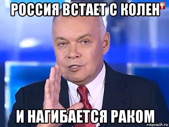 Позиция России ведет к новой холодной войне, - глава разведки США Клэппер - Цензор.НЕТ 9475