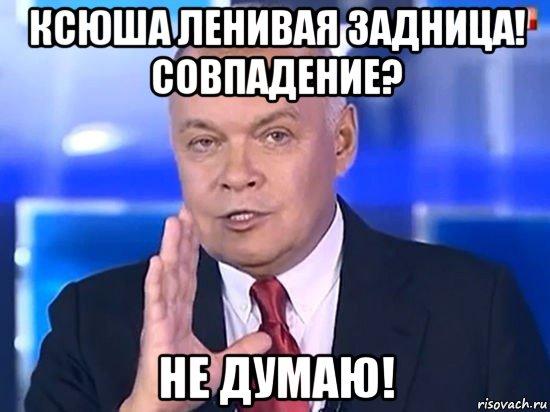 kiselyov-2014_73640370_orig_.jpg