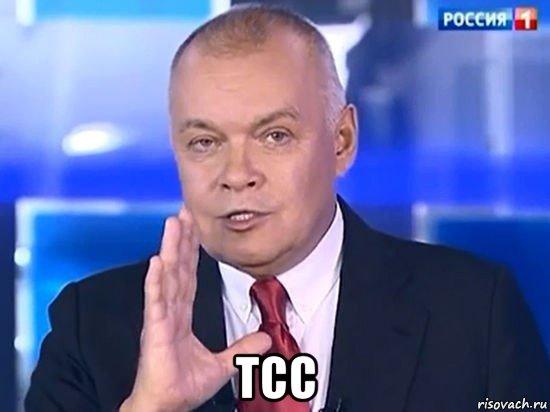 kiselyov-2014_74834304_orig_.jpg