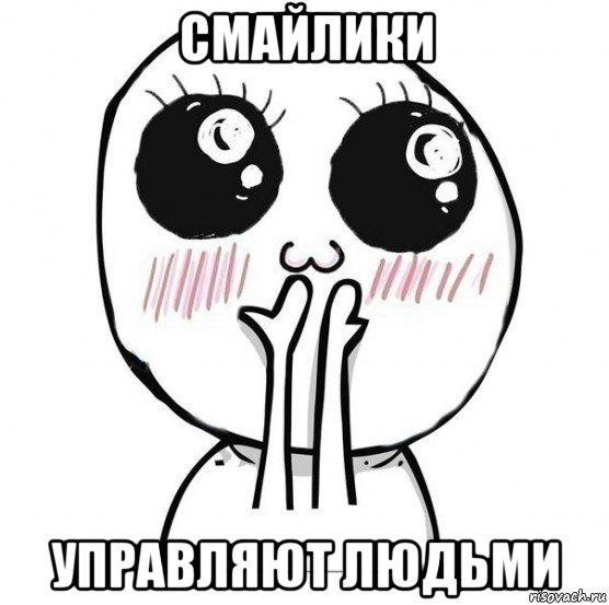 mimimi_74074119_orig_.jpg