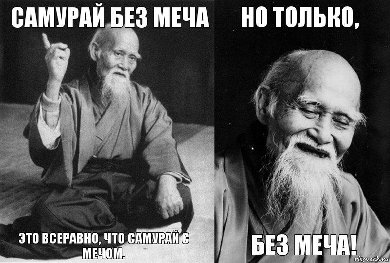 sebya-drochka-video