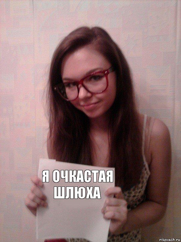 Заказать проститутку в москве метро волжская