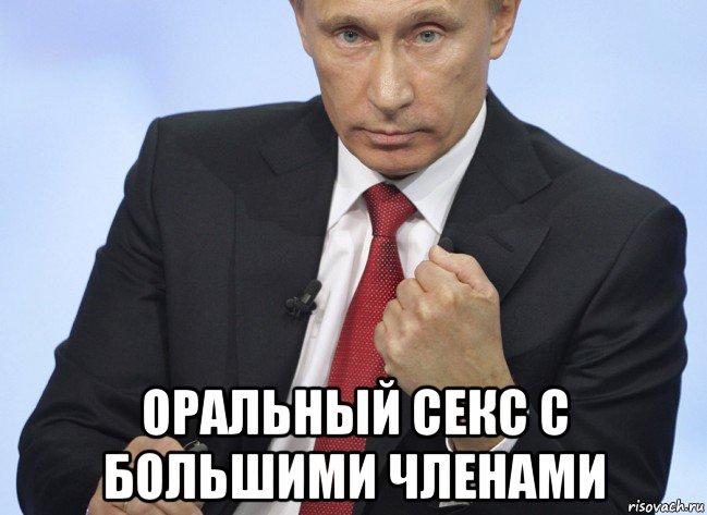 mamochki-uprugoy-foto-oralniy-seks-bolshie-chleni-hochet