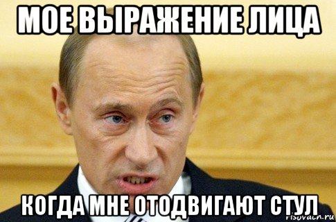 МИД приветствует продление санкций ЕС против России, - заявление - Цензор.НЕТ 7080