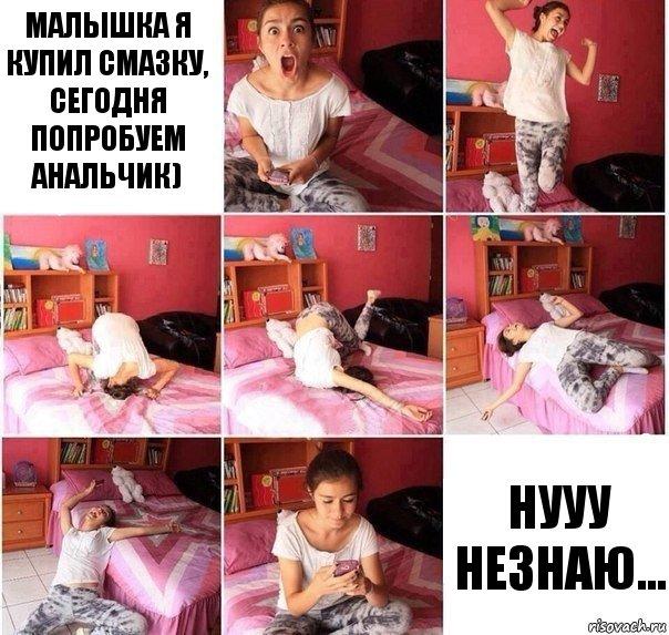 Ролики про анальчик 4 фотография