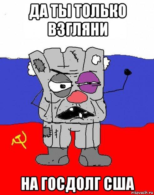 Госдолг Украины снизился на $4,6 млрд, - Минфин - Цензор.НЕТ 2562