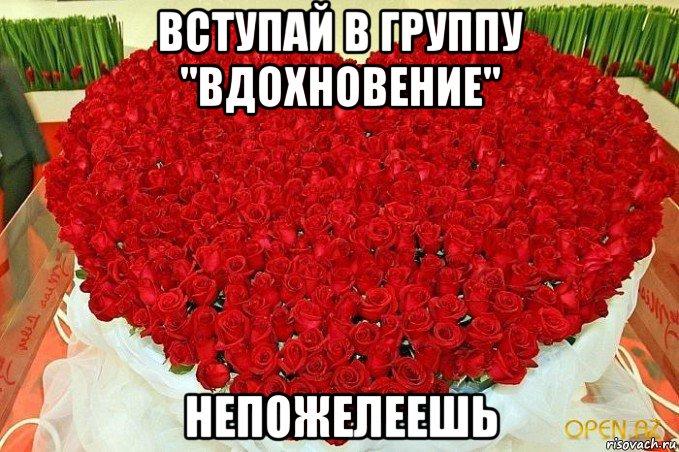 samoy-krasivoy-devushke-na-svete