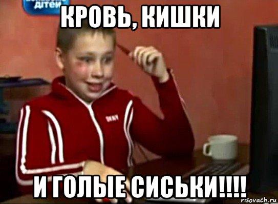 думаю, что ошибаетесь. кунилингус тула россияне каждое утро начинают