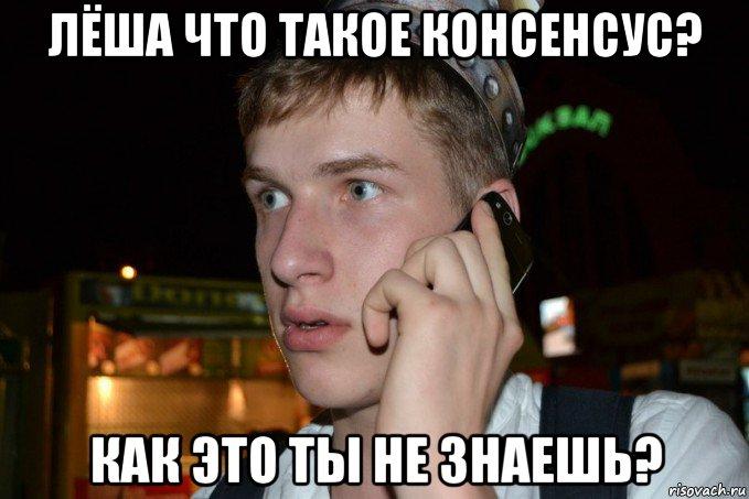 """""""Леша, это ты? Ну, что же ты сделал, деточка. Зачем? Ты же только оттуда пришел"""", - освободившийся по """"закону Савченко"""" мужчина ограбил соседскую квартиру в Запорожье - Цензор.НЕТ 7424"""