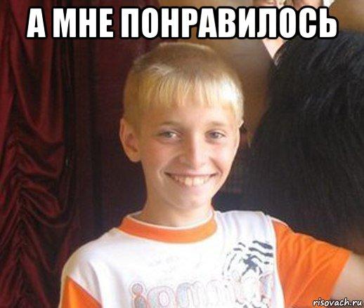 tipichnyy-shkolnik_73319908_orig_.jpg