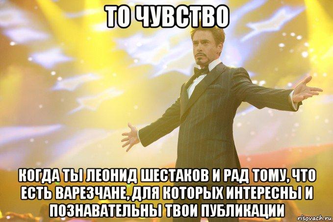 Нежданчики в лобовое стекло и свежая подборка ДТП от 09.02.2015 г.