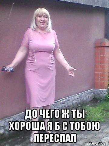 smotret-onlayn-kak-trahayut-pozhilih-zhenshin