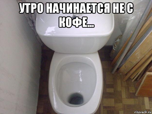http://risovach.ru/upload/2015/02/mem/unitaz_73414556_orig_.jpg
