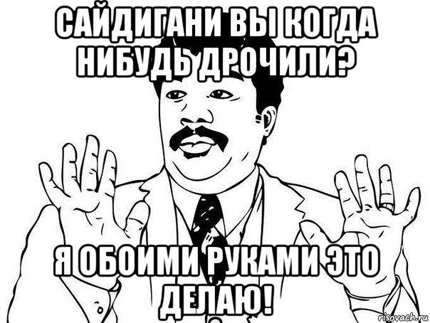 devushka-porno-foto-krupno-golih