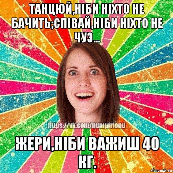 Красный Куб ПодаркиПетрозаводск ВКонтакте