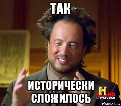 zhencshiny-aliens_73894686_orig_.jpg