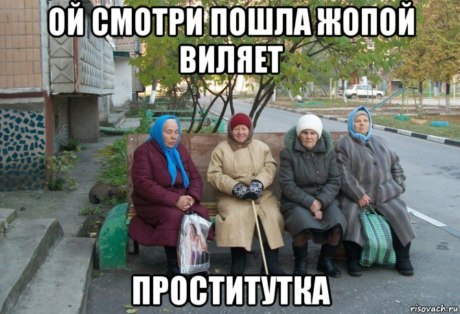 Индевидуалки девушки проститутки
