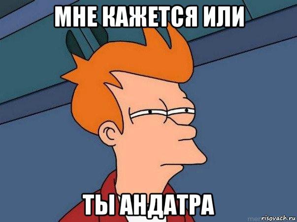 только я думаю что остальные 8 классы отстой)))только наш 8а ...