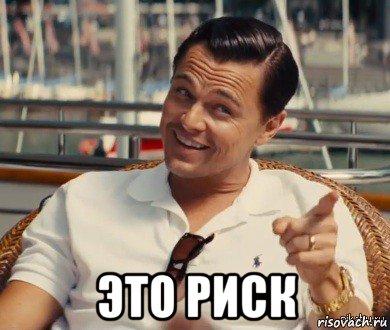 [img=right]http://risovach.ru/upload/2015/03/mem/hitriy-getsbi_77377598_orig_.jpg[/img]  Я не