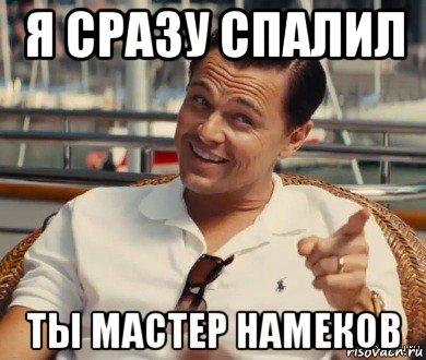 http://risovach.ru/upload/2015/03/mem/hitriy-getsbi_78172313_orig_.jpg