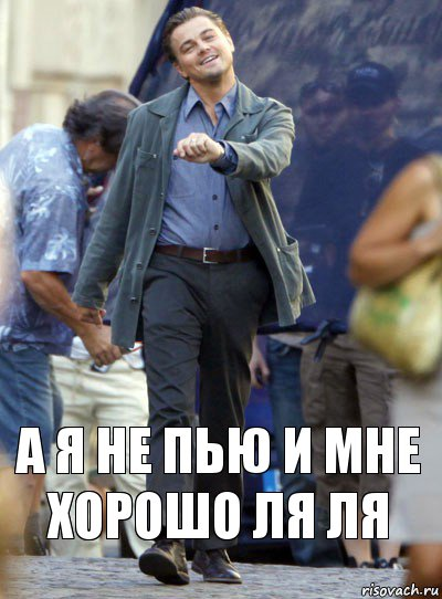Вот как надо отмечать Праздник святого Николая Чудотворца Hitriy-leo_76285251_orig_