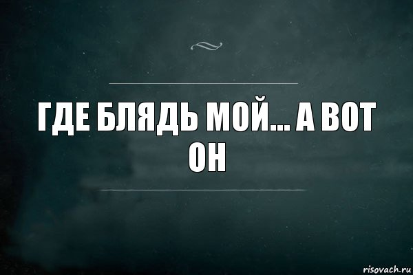 gde-delayut-eroticheskiy-massazh-v-rostove