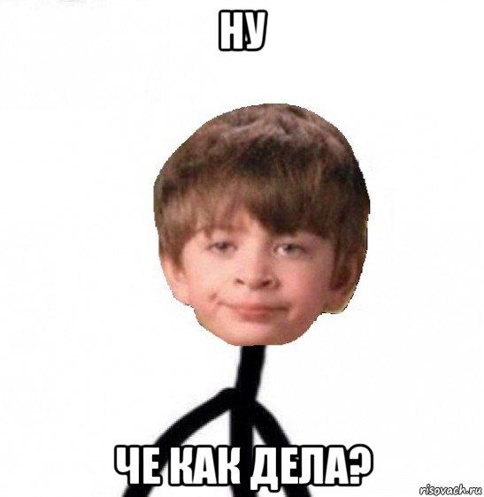 Мемы кислолицый0