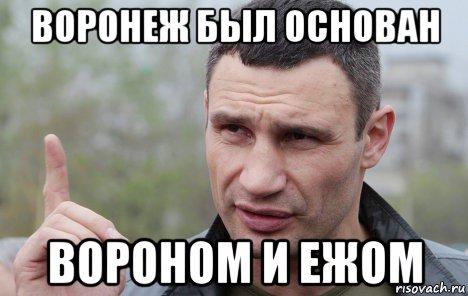Мы сделаем зоопарк визитной карточкой Киева, - Кличко - Цензор.НЕТ 9789