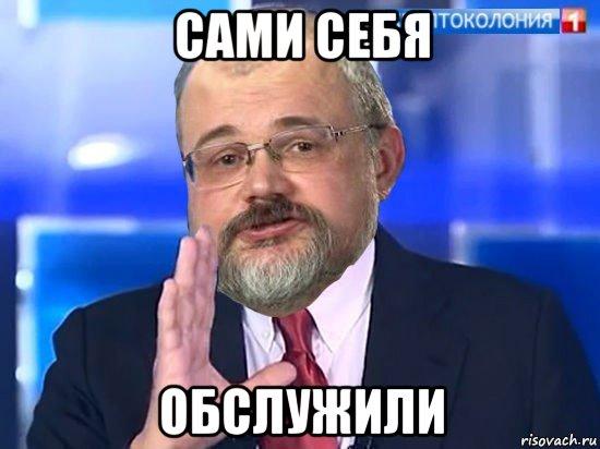 nakazanie-rozgami-zhenshin-video-v-vkontakte-bdsm