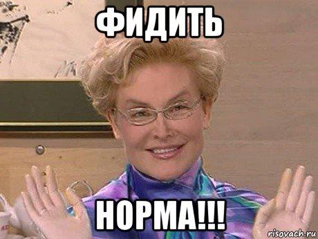 kak-lenochka-soset