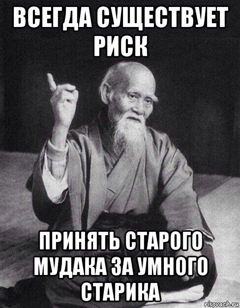 monah_75822261_orig_.jpg