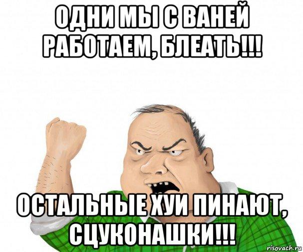 krasnodar-pod-yubkoy-foto