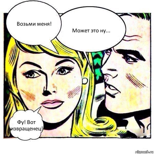 a-ya-vot-lyublyu-ebatsya-s-parnyami
