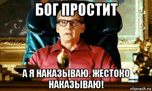 nakazyvayu_76782907_orig_.jpg