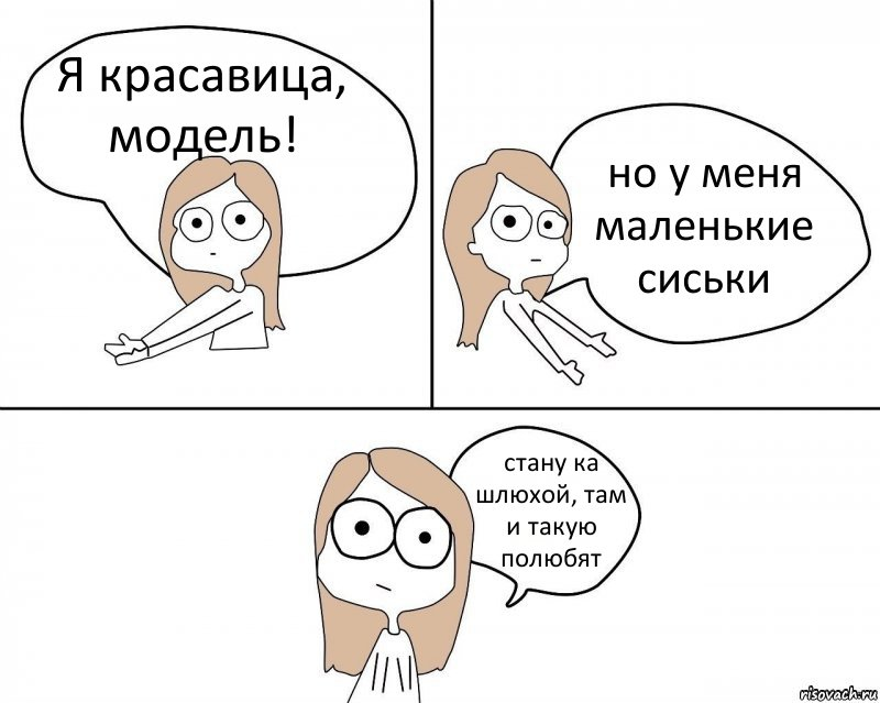 Казань индивидуалки центр эсперанто